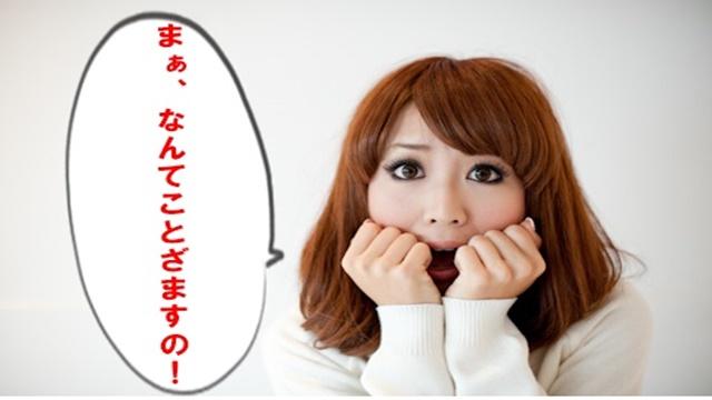 CR画像.4
