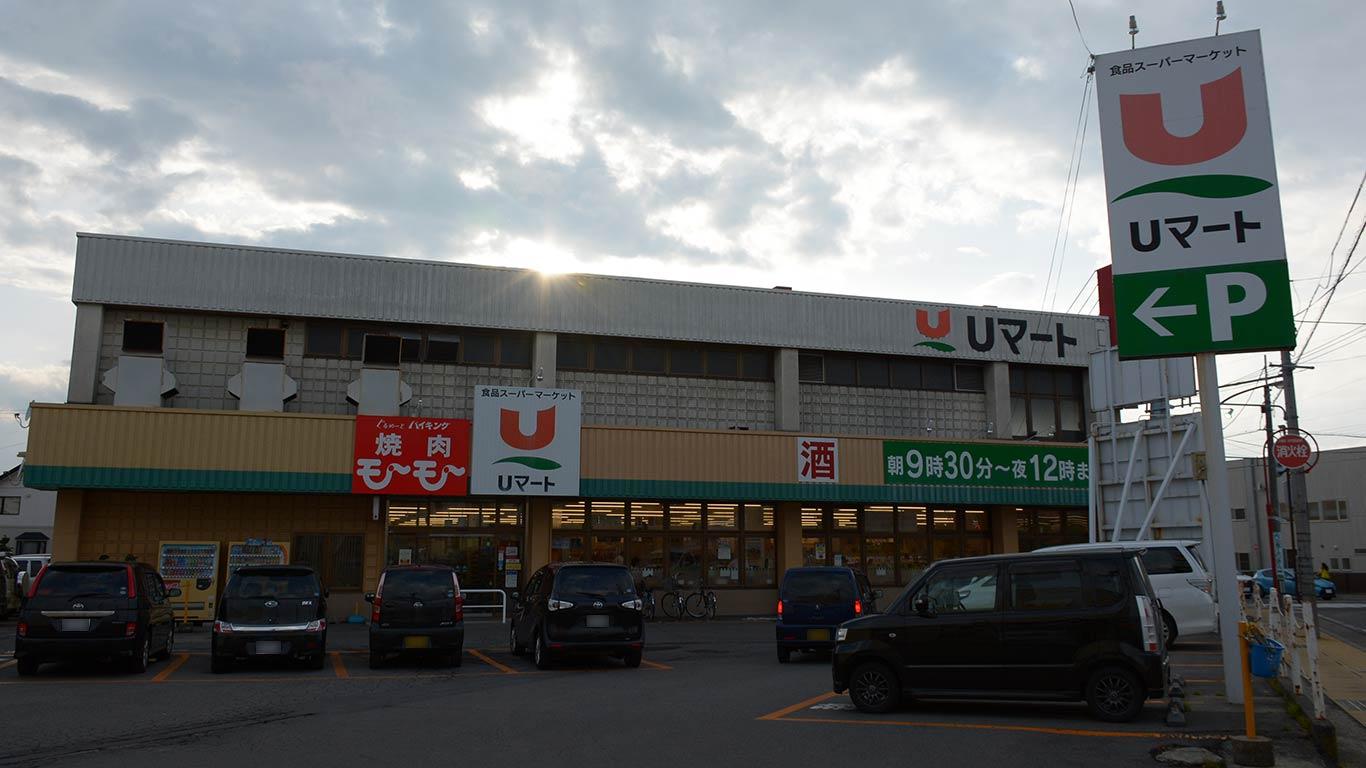 ユーマート 弘大前 閉店