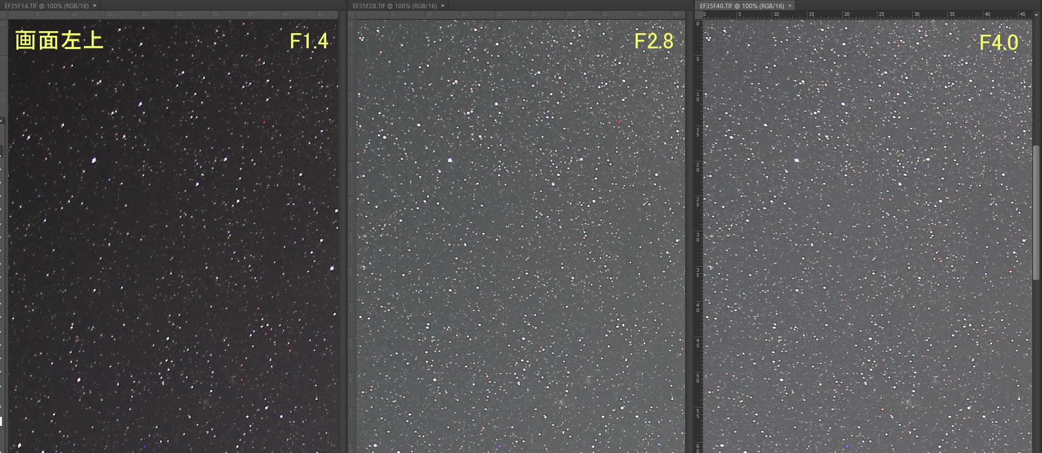 EF35左上