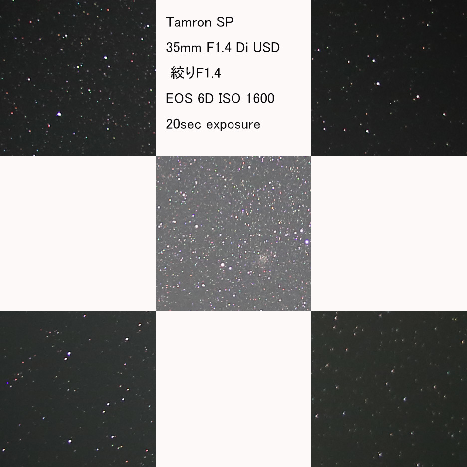 TM35F14_PIXEL.jpg