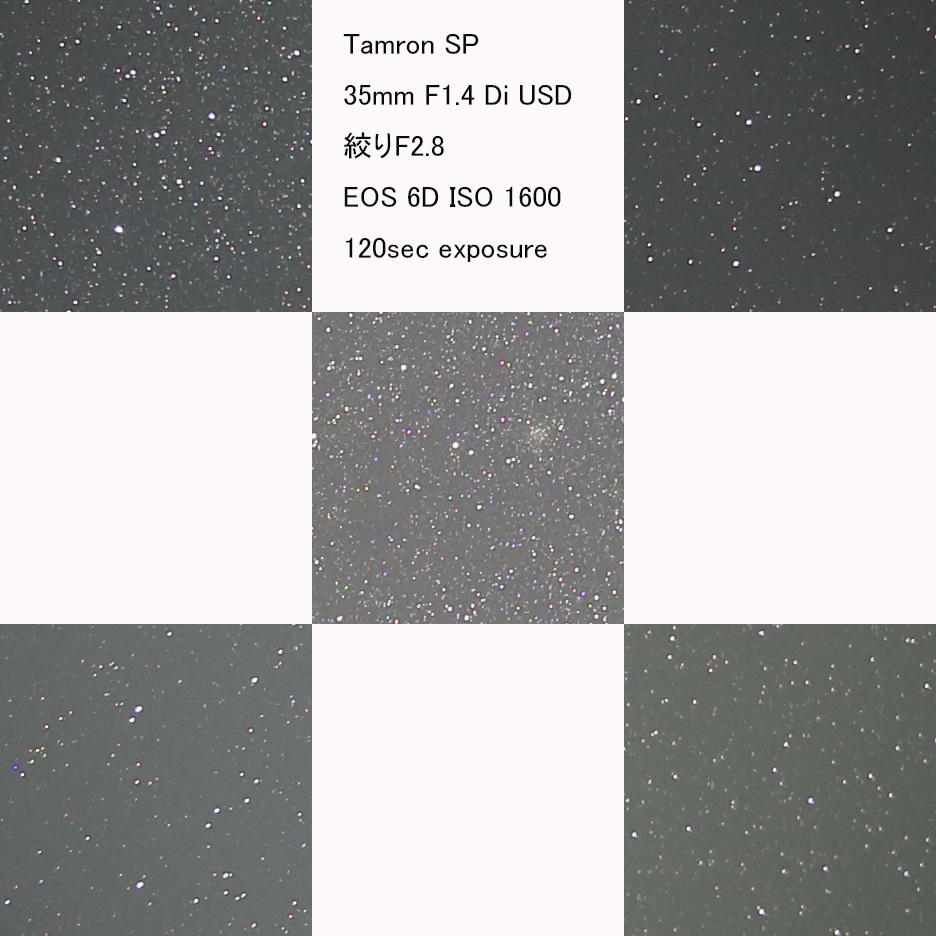 TM35F28_PIXEL.jpg
