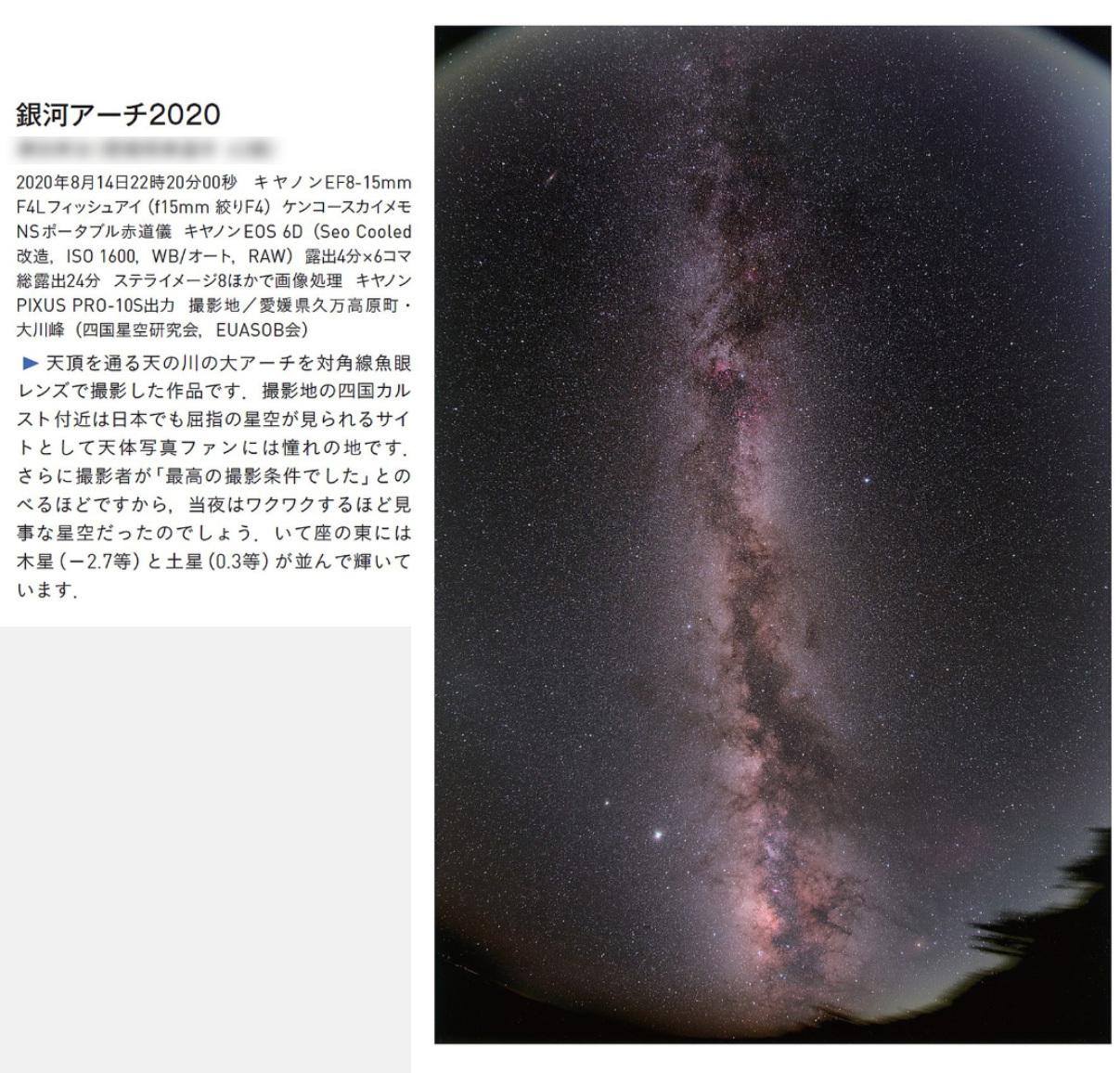 Tenga202010.jpg