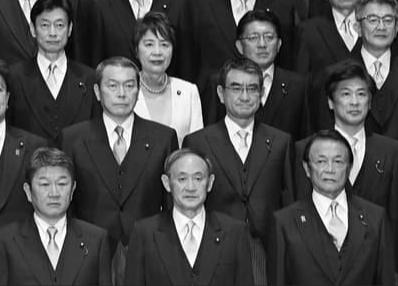 菅義偉内閣