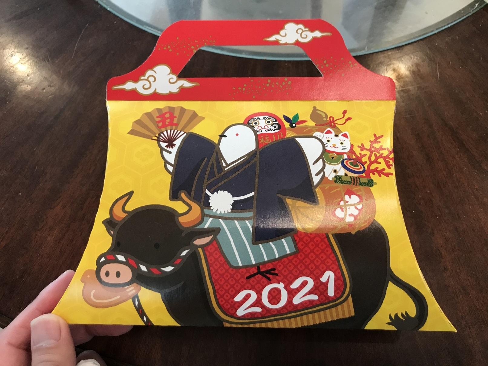 20210105shogatsu (180)
