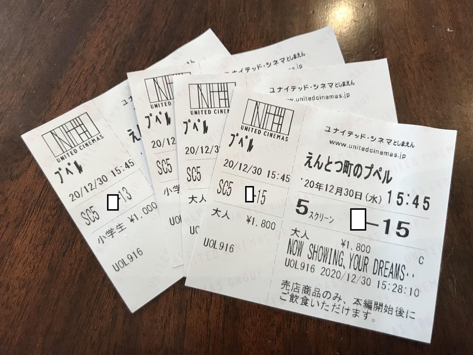 20210105shogatsu (15)