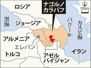 ナゴルノカラバフ地図