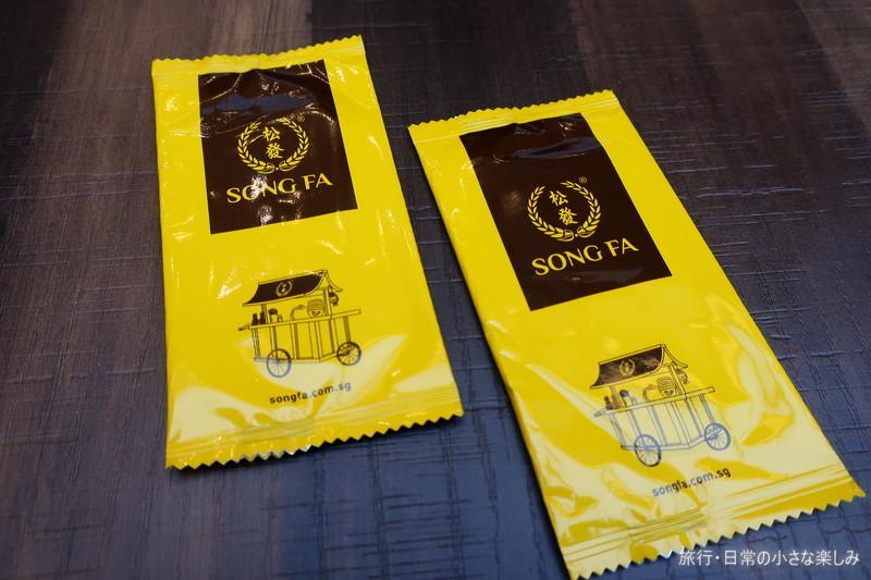 シンガポール 肉骨茶
