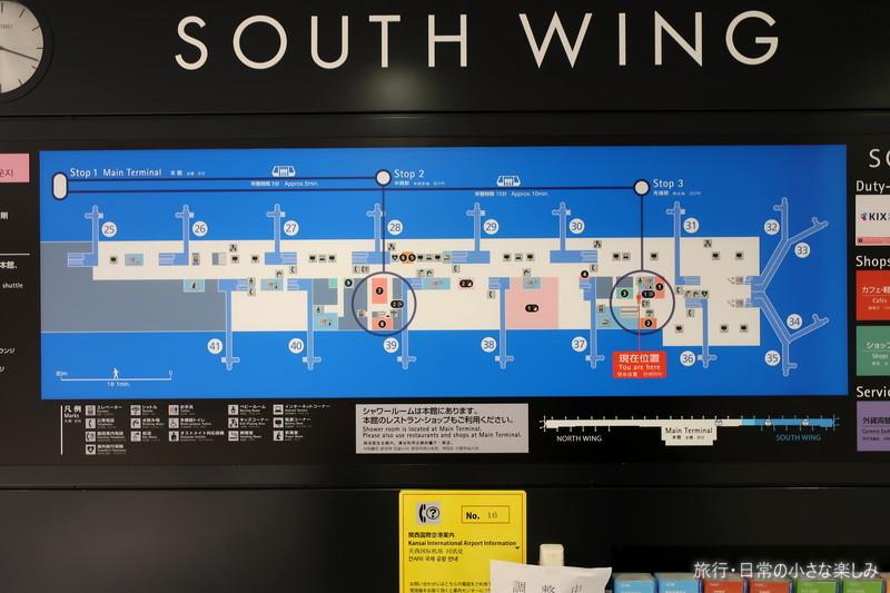 シンガポール航空 関西空港 チェックイン