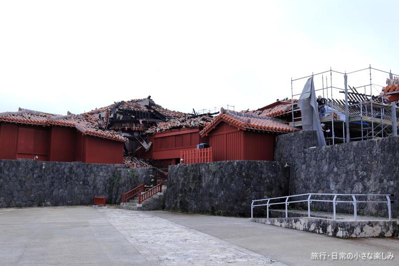 首里城 火災 観光 復興