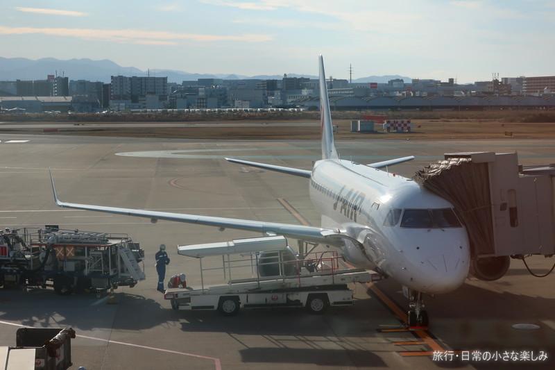 福岡空港 ファーストクラスラウンジ
