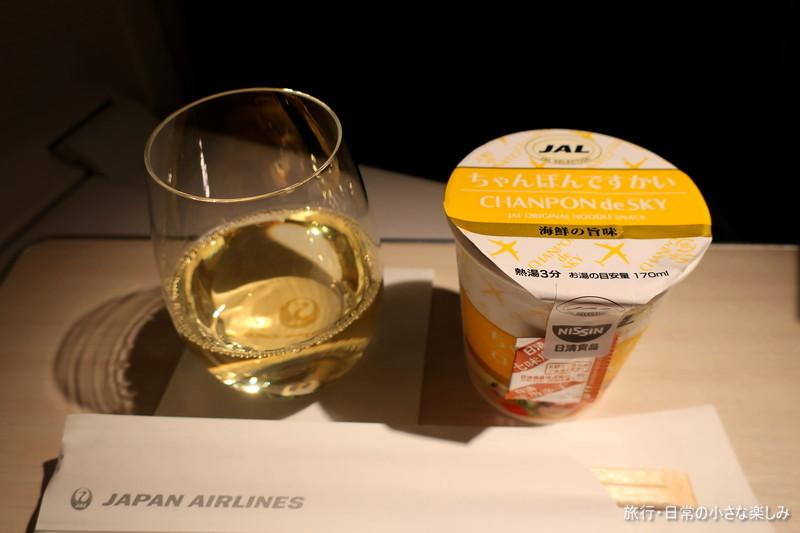 JAL 712 ビジネスクラス 搭乗記
