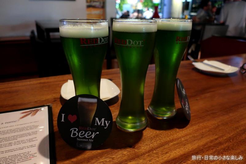 シンガポール 緑のビール