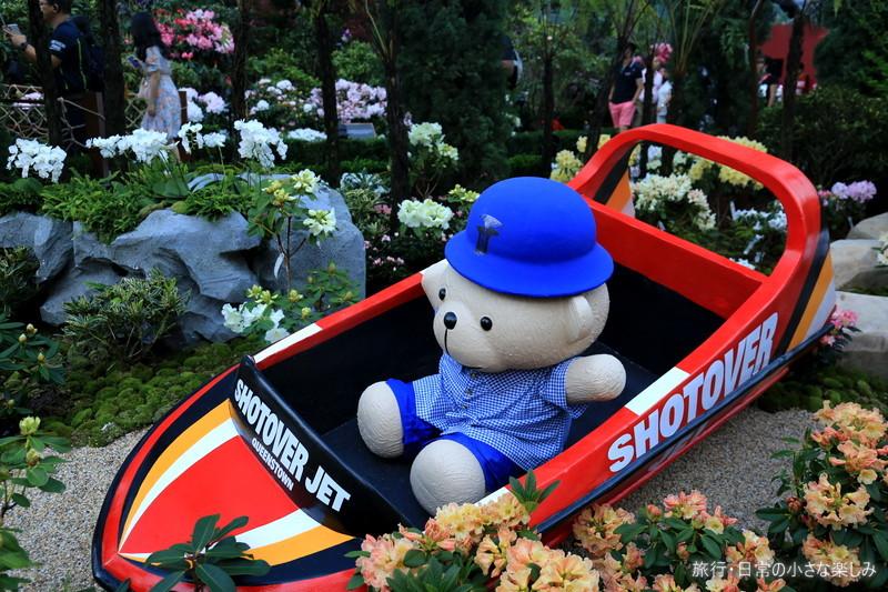 シンガポール フラワー・ドーム