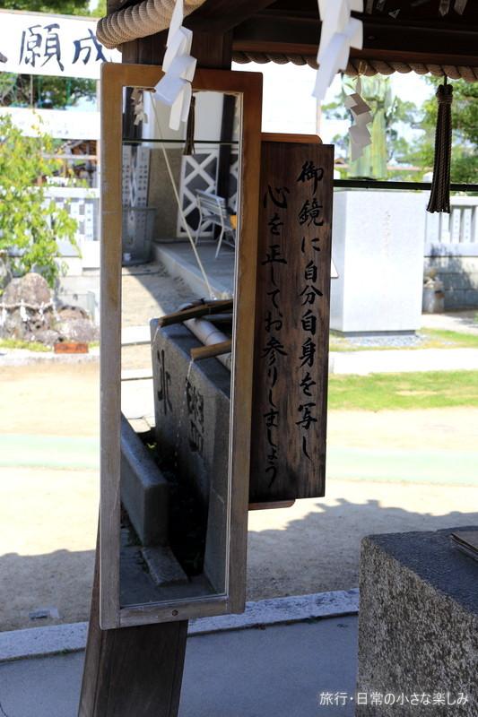 大石内蔵助 赤穂大石神社