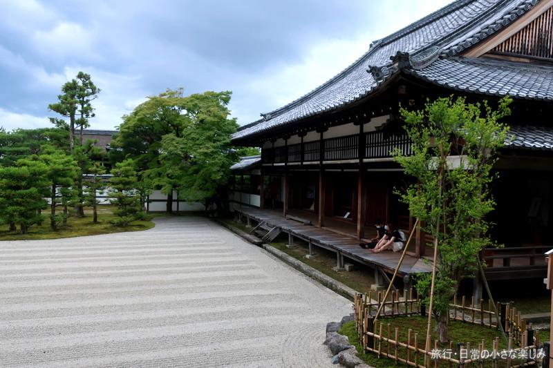 仁和寺 白書院