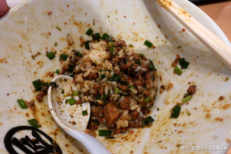 麺やマルショウ 台湾まぜそば 新大阪 割飯