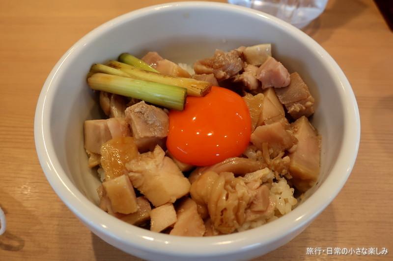 らぁ麺 はやし田 のどぐろラーメン