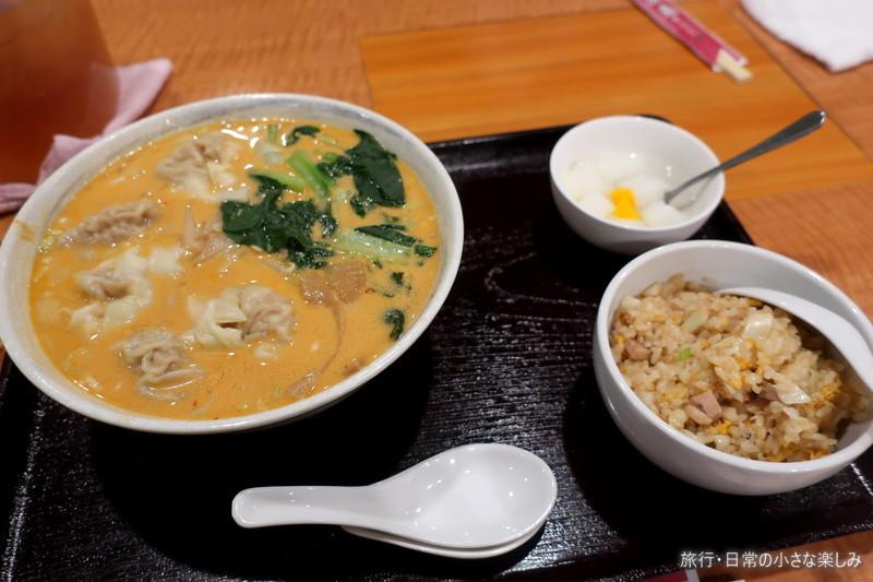恩福 喜多見 ワンタン麺 担々麺