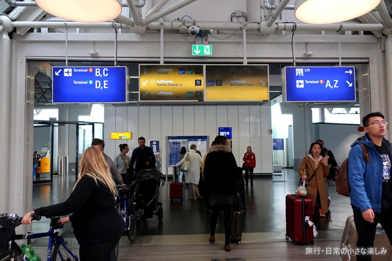 フランクフルト国際空港