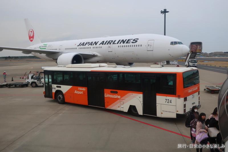 成田空港 バス 沖止め