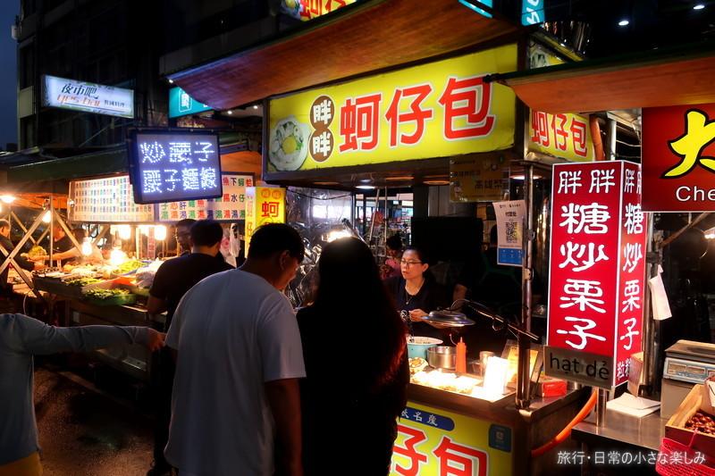 六合夜市 牡蠣の揚げ物