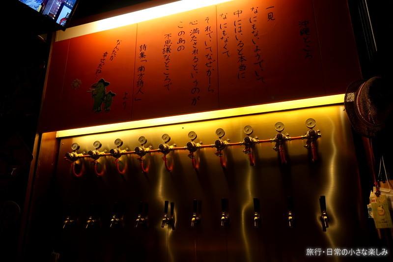 高雄クラフトビール 浪人酒場
