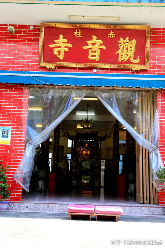 赤柱天后廟 赤柱 香港