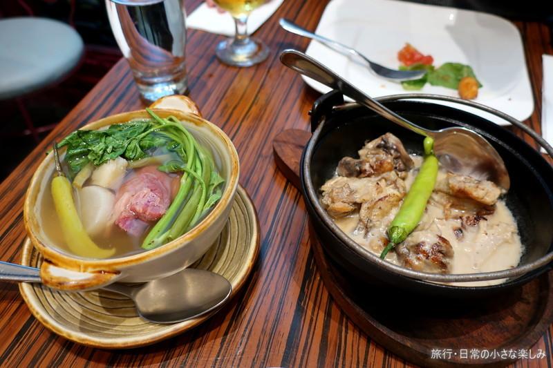 マニラ フィリピン料理 Sentro 1771