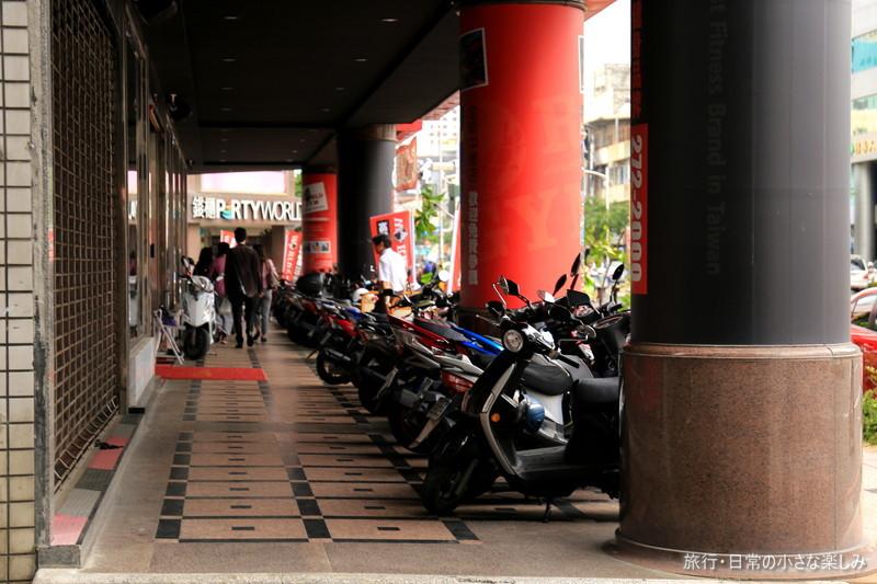 台湾 駐輪方法