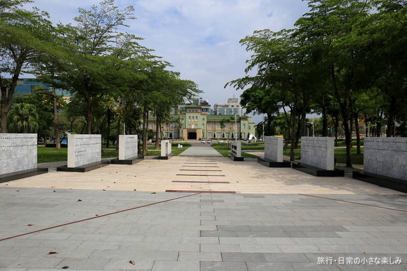 二二八記念公園