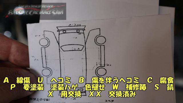 勇勇0snapshot687