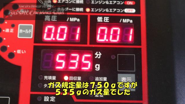 勇勇0snapshot696