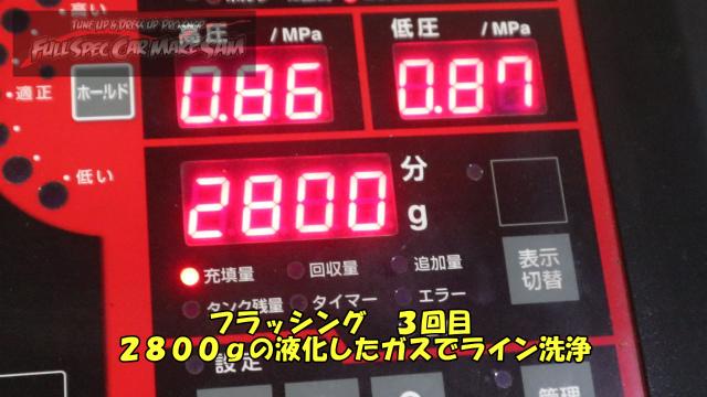 勇勇0snapshot699