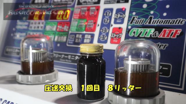 勇勇0snapshot711