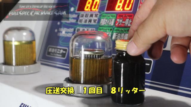 勇勇0snapshot712