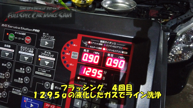 勇勇0snapshot743