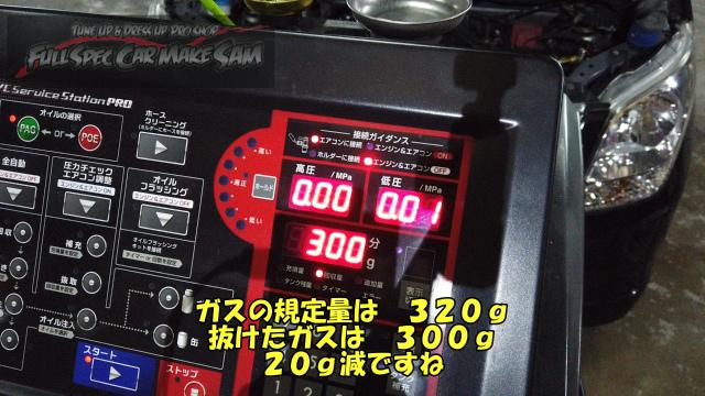 勇勇0snapshot758