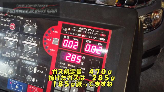 勇勇0snapshot796