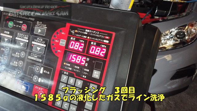 勇勇0snapshot799