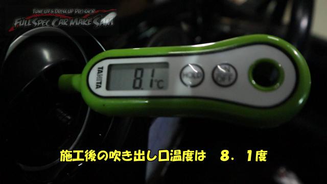 勇勇0snapshot800