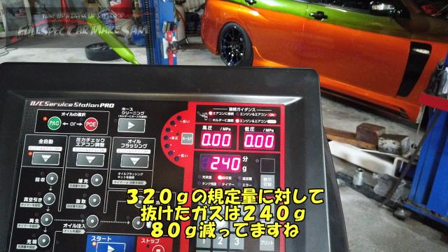 勇勇0snapshot804