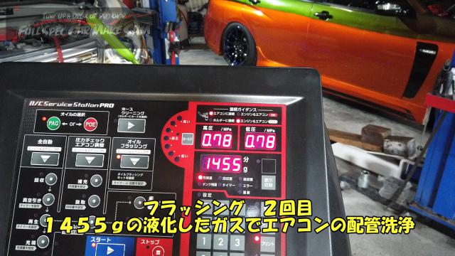 勇勇0snapshot806