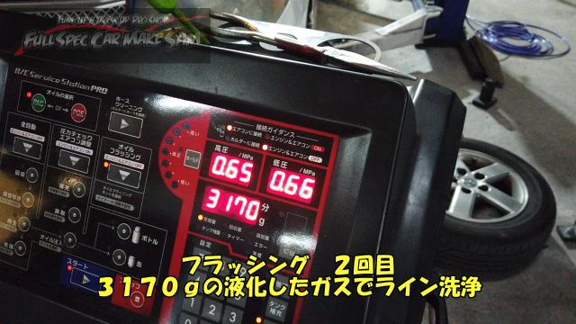 勇勇0snapshot831
