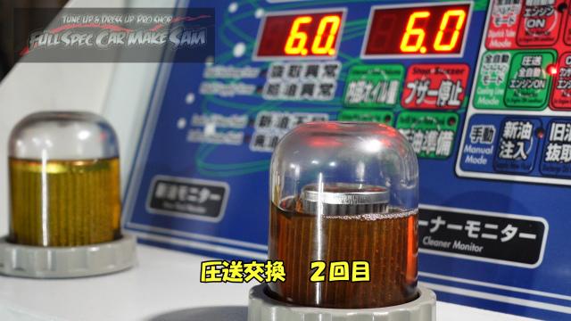 勇勇0snapshot875