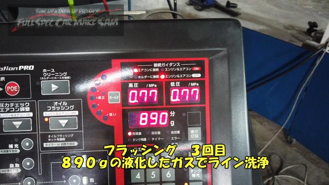 勇勇0snapshot860