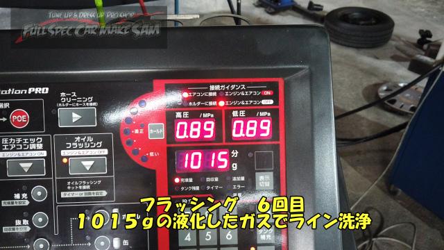 勇勇0snapshot863