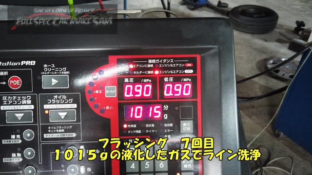 勇勇0snapshot864