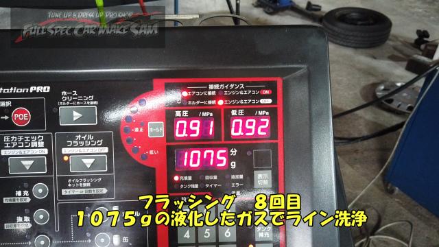 勇勇0snapshot865