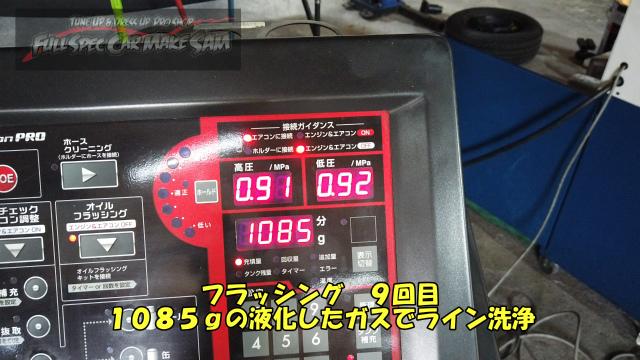 勇勇0snapshot866