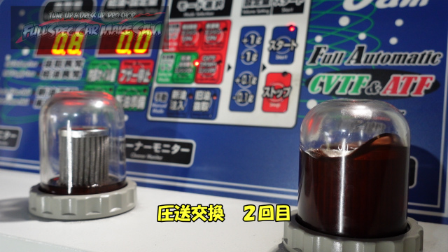 勇勇0snapshot874